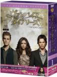 The Vampire Diaries SEASON 2 COLLECTOR'S BOX 1