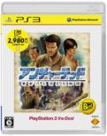 Uncharted 2: Among Thieves Playstation3 the Best