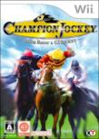 Champion Jockey Gallop Racer & Gi Jockey