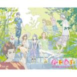 Kimi ni Todoke 1st & 2nd Season Blu-ray BOX [First Press Limited Edition]