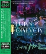 Live At Montreux 2008 Return To Forever