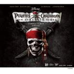 Pirates Of The Caribbean: On Stranger Tides [+Art Book, Complete BOX]
