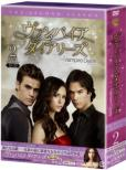 The Vampire Diaries SEASON 2 COLLECTOR'S BOX 2