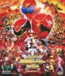 Goukaiger Goseiger Super Sentai 199 Hero Daikessen Collector's Pack 
