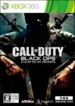 Call of Duty Black Ops (Subtitle Version)(BEST Edition)