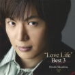 `love Life`best 3-Ai No Arashi-