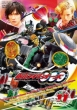 Kamen Rider Ooo Volume 11