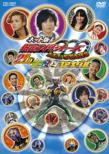 Net Ban Kamen Rider Ooo All Stars Nijyuuichi No Shuyaku To Core Medal