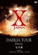 X JAPAN�^DAHLIA TOUR FINAL Complete Edition