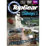 Topgear The Challenges 3