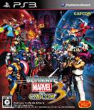 ULTIMATE MARVEL VS.CAPCOM 3