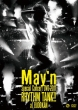 Mya`n Special Concert Dvd 2011 Rhythm Tank!! At Nihon Budoukan