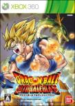 Dragon Ball Ultimate Blast