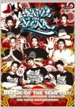 BATTLE OF THE YEAR 2011 JAPAN