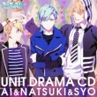 Uta No Prince Sama Debut Unit Drama Cd Ai & Natsuki & Syo