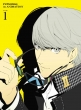 Persona4 The Animation Vol.1 (Limited Manufacture Edition)