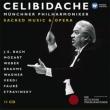 Sacred Music & Overtures : Celibidache / Munich Philharmonic (11CD)