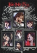 Kis-My-Ft ni Aeru de Show vol.3 at Yoyogi National Gymnasium 2011.2.12