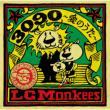 3090〜愛のうた〜