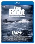 Das Boot
