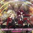 BEST Album AKIBA POP RECOLLECTION [First Press Limited Edition]