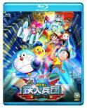 Eiga Doraemon Shin.Nobita To Tetsujin Heidan-Habatake Tenshi Tachi-
