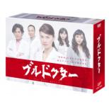 �u���h�N�^�[ DVD-BOX