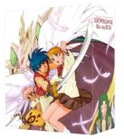 Escaflowne Blu-ray Box