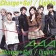 AAA/Charge & Go!