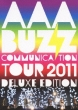 AAA Buzz Communication Deluxe Edition at SAITAMA SUPER ARENA