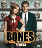 BONES SEASON 4 (SEASONS Compact Box)