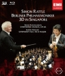 Mahler Symphony No, 1, Rachmaninov Symphonic Dances : Rattle / Berlin Philharmonic (2010)