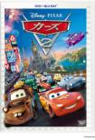 Cars 2 [DVD & Blu-ray] 