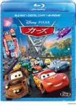 Cars 2 Blu-ray (Digital Copy & e-move)