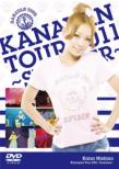 Kanayan Tour 2011 �`summer�`