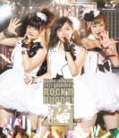 Buono! Live Tour 2011 Summer -Rock'n Buono! 4 (Blu-ray)