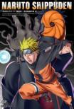 NARUTO Shippuden The Gathering of the Five Kage 5