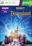 Kinect Disney Land Adventures
