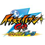 [Lawson Special Price][3DS] Inazuma Eleven GO Shine