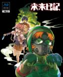 Future Diary Vol.3 (Blu-ray, Limited Edition)