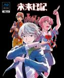 Future Diary Vol.4 (Blu-ray, Limited Edition)