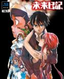 Future Diary Vol.7 (Blu-ray, Limited Edition)