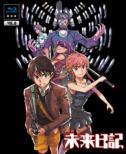 Future Diary Vol.8 (Blu-ray, Limited Edition)