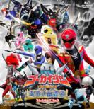 Kaizoku Sentai Gokaiger The Movie Sora Tobu Yuurei Sen Collector`s Pack