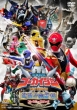 Kaizoku Sentai Gokaiger THE MOVIE Sora Tobu Yuurei Sen Collector's Pack