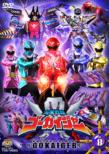 Kaizoku Sentai Goukaiger Vol.8 