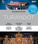 Turandot : Zeffirelli, Carella / Arena di Verona, Guleghina, Licitra, Iveri, Faria, etc (2010 Stereo)