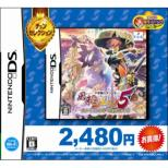 Mystery Dungeon Shiren the Wanderer 5 Fortune Tower  to Unmei no Dice (Chun Selection)