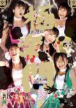 ももいろクローバーZ 3rd LIVE DVD「サマーダイブ2011 極楽門からこんにちは」