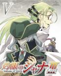 Shakugan no Shana III -FINAL-Vol.5 [First Press Limited Edition]